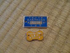 100509-5.JPG